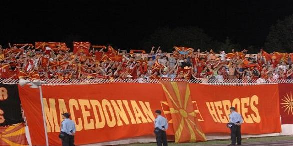 Macedonia fans