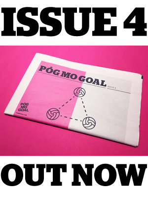 Pog Mo Goal Store (1)