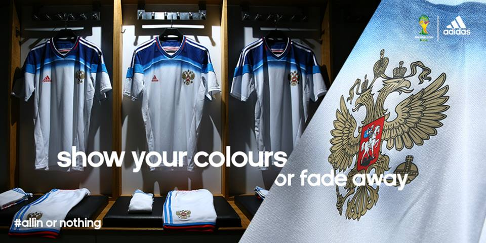Russia 2014 World Cup Away Kit