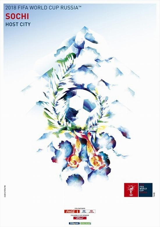 Image Result For Fifa World Cup  Poster