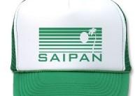 saipan hat